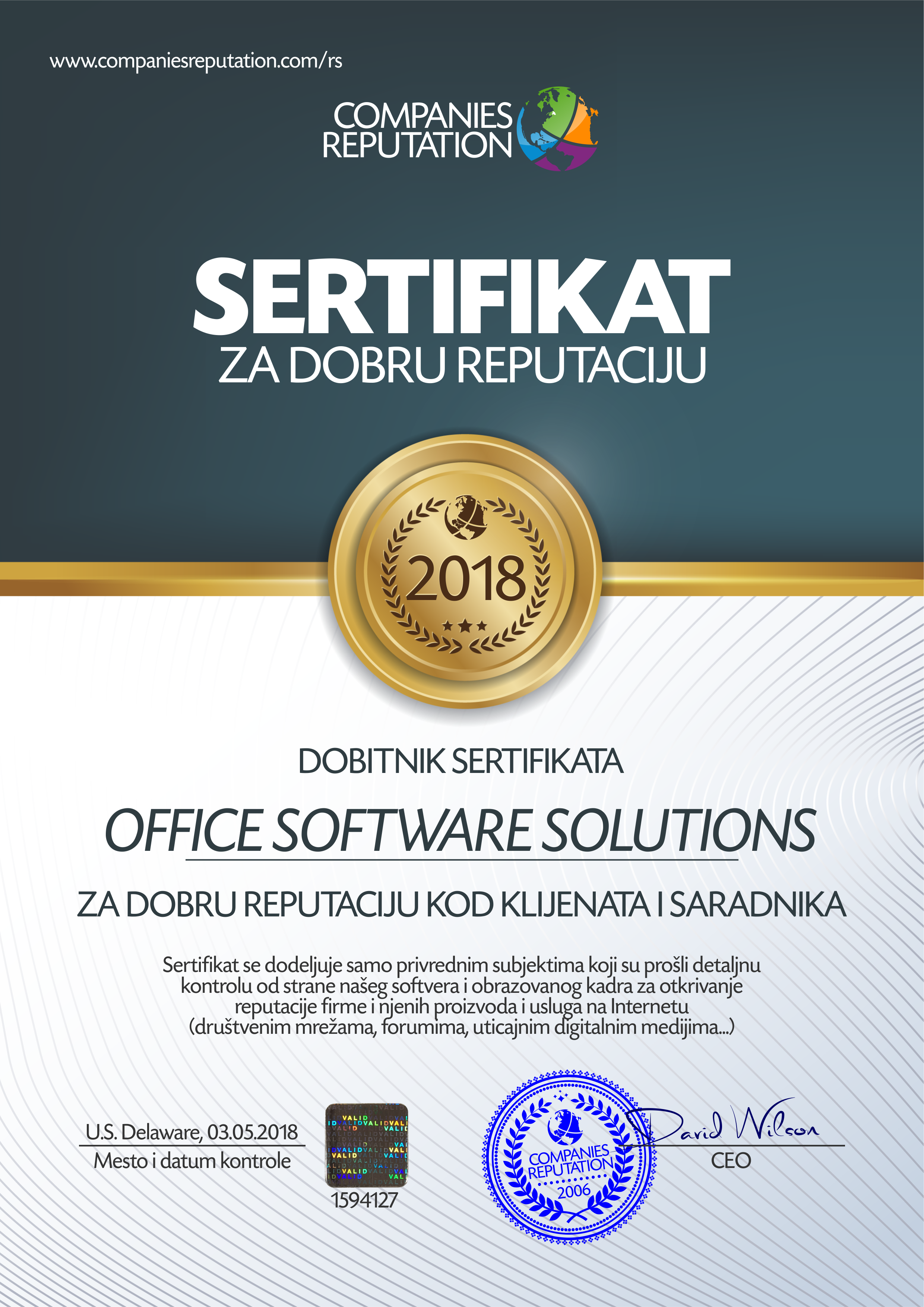 office software solution